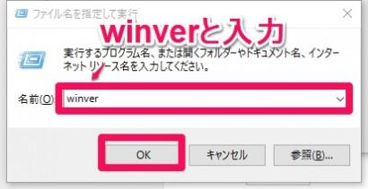 winver01