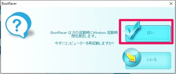 BootRacer04