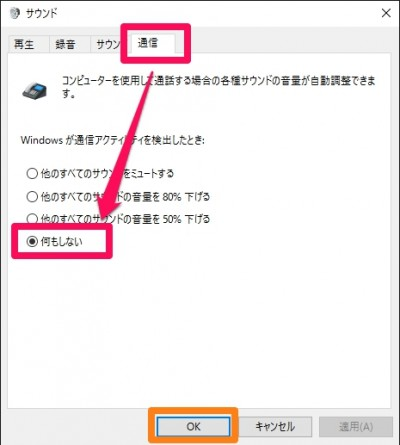 Skype001