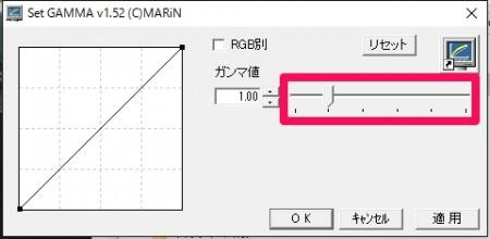 set_gamma01