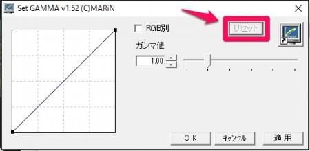 set_gamma02