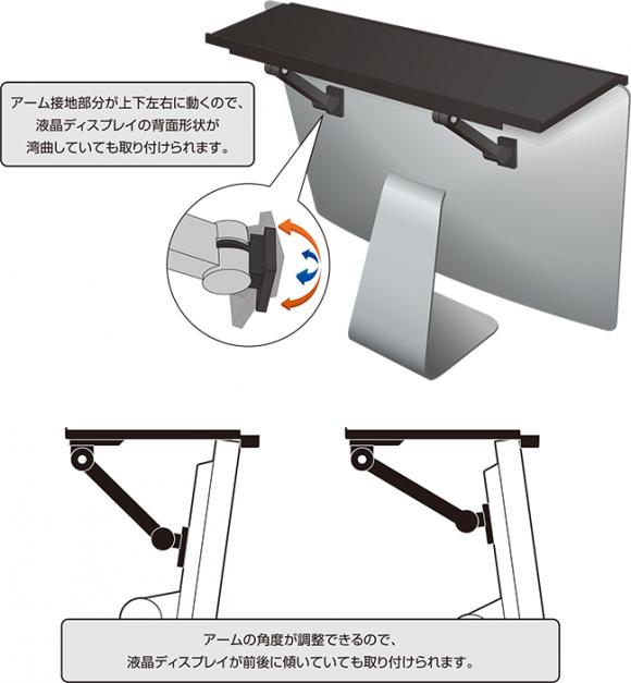 img-displayboard-19