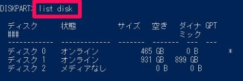 list-disk
