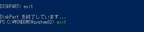 exit01