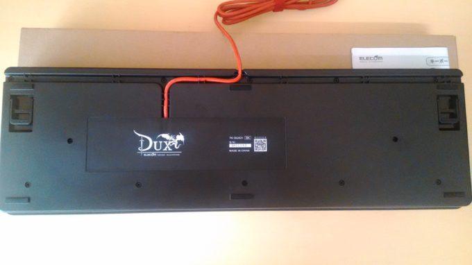 """エレコム/""""DUX""""MMOゲーミングキーボードTK-DUX30BKの裏面"""