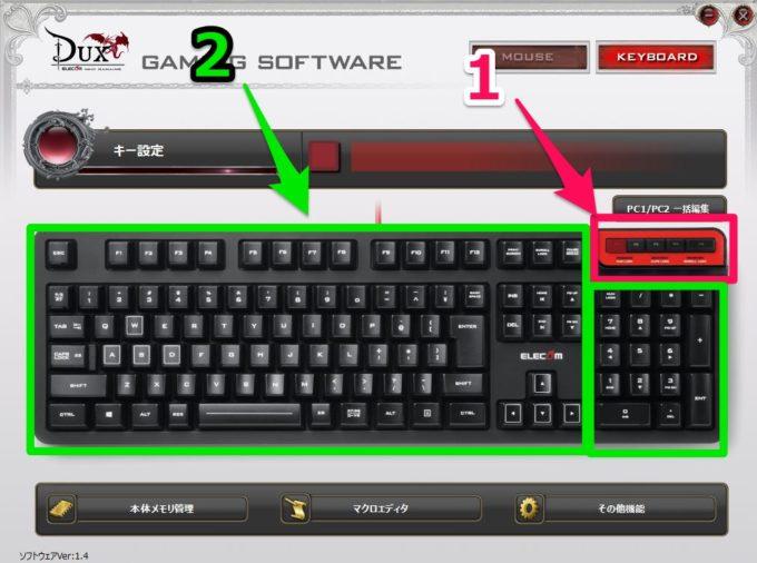 """エレコム/""""DUX""""MMOゲーミングキーボードTK-DUX30BKは、全てのキーに割り当てられる"""