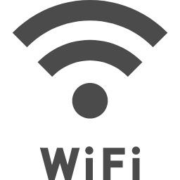 Wi Fiの2 4ghzと5ghzの違い 無線ルーター パソコントラブル情報をピックアップ